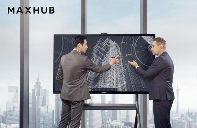 MAXHUB获得智慧商显行业内的最高荣誉华显奖