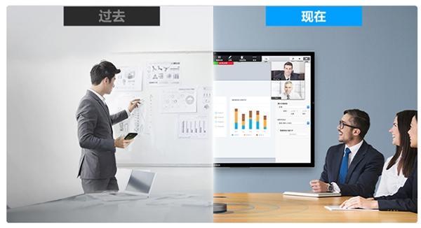 MAXHUB智能会议平板触摸一体机新品内核MAX力升级