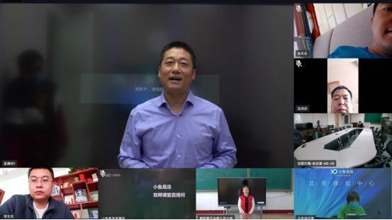 小鱼易连教育视频融合云是集专网、互联网及监控网络的全融合云平台